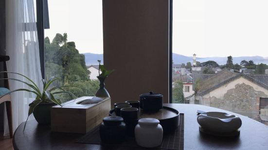 大理古城紅龍井酒店·下午茶餐廳