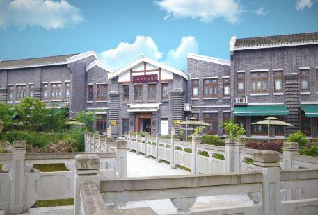 Gongpinqianbi Museum