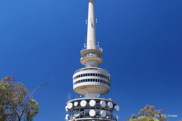Telstra Tower1
