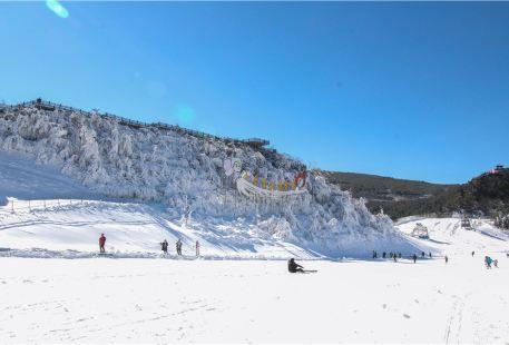 Yushe National Forest Park and Ski Resort