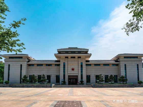 Subeidazhan Memorial Hall