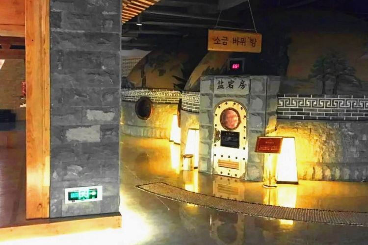 韓悅溫泉2
