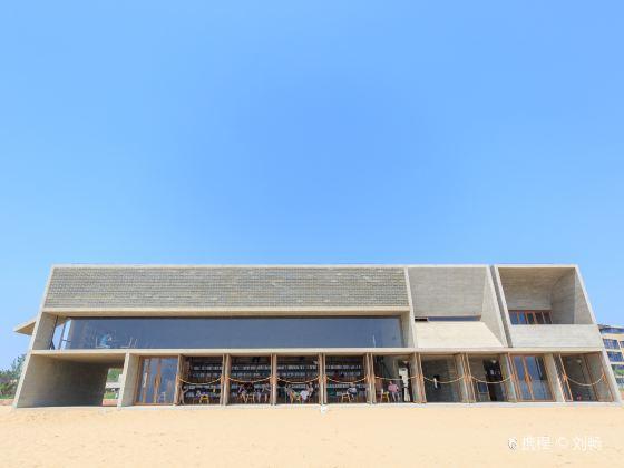 싼롄(삼연) 서점 해변 공공도서관