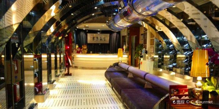 Tanggong Floating Restaurant1