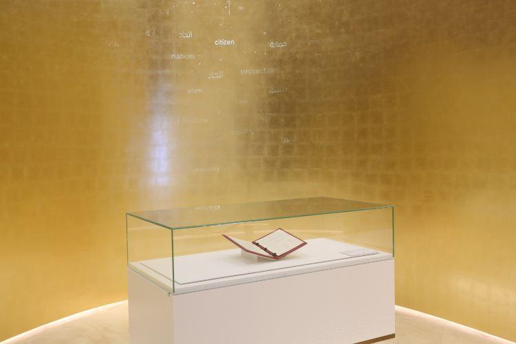 Etihad Museum4