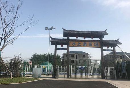 Aomeiyuan Water Amusement Park