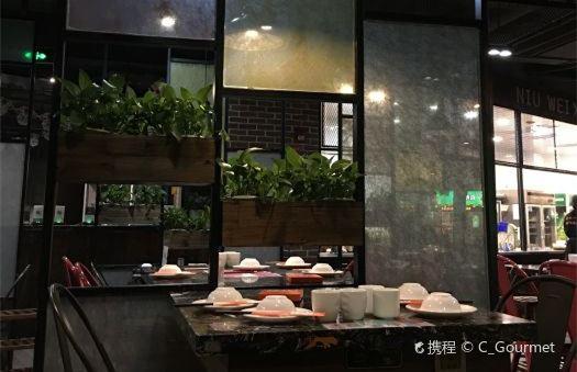 Niu Wei Xiang Tian ( Hai Shu Yue Hu )3