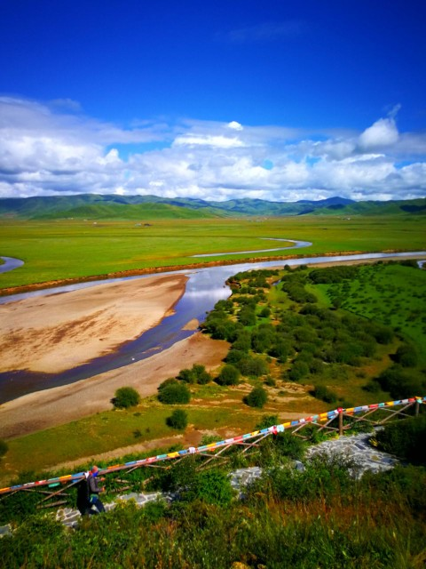 Hongyuan Prairie