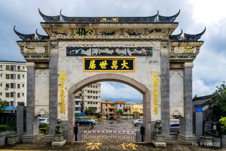 Pingshan Hakka Village3