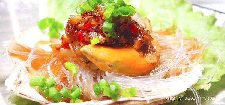 Hai Jing Garden Hotel Restaurant1