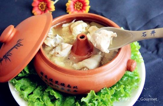 Shi Jing Private Kitchen1