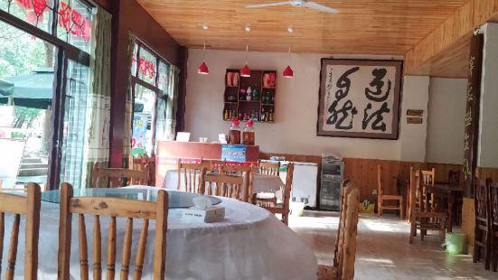 茗園牛肉館