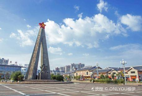 Long Assembly Origin of Ninghua