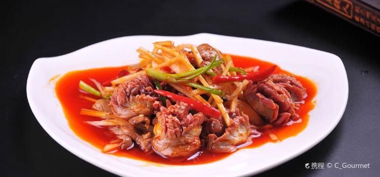 Li Zi Ba Liang Shan Chicken ( Gong Yuan )1