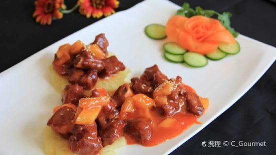 Shi Jing Private Kitchen