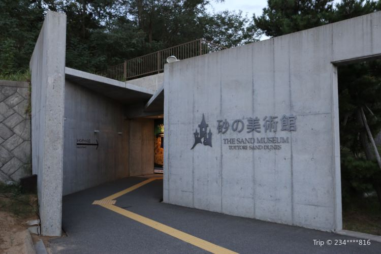 The Sand Museum2