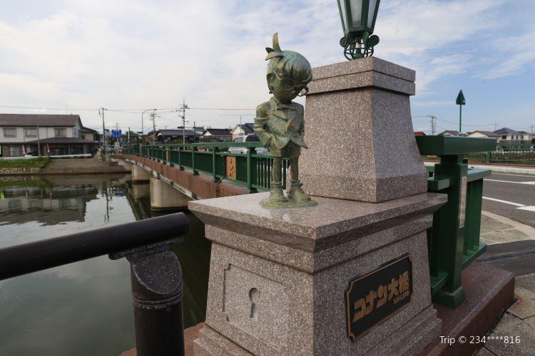 柯南大橋1