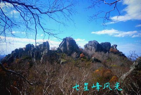 Qixing Peak National Forest Park