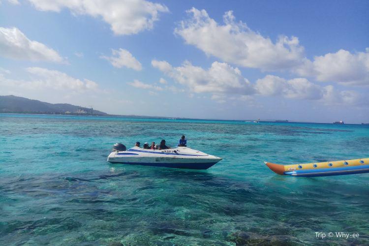 Banana Boat at Managaha Island1