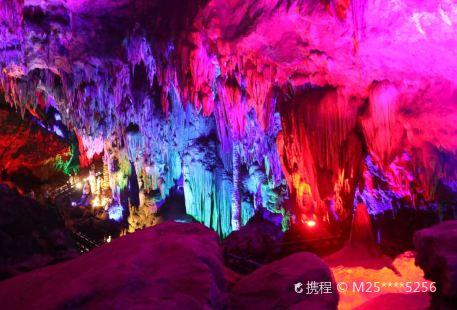 Qiliang Cave