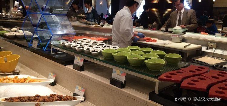 海港餐廳(高雄漢來大飯店)3