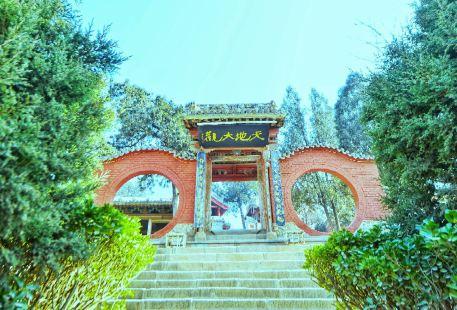 Taishanmiao