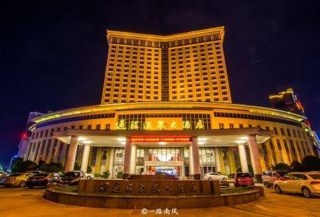 Dolton Spa Hotel