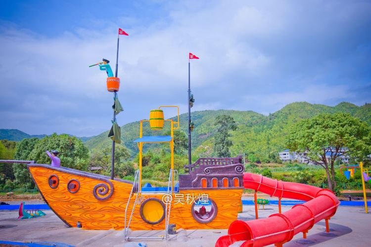 Sai Shicheng Flower Park4