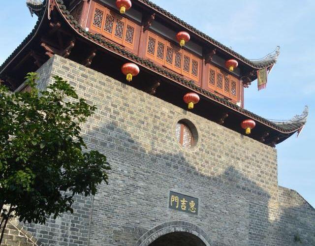 Changting Ancient City1