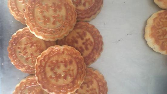 李記傳統老式現烤月餅