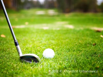 威可洛亞村高爾夫俱樂部
