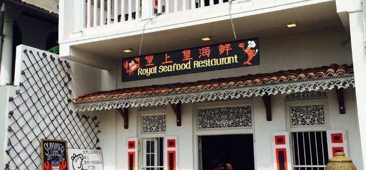 加勒皇上皇海鮮餐廳1