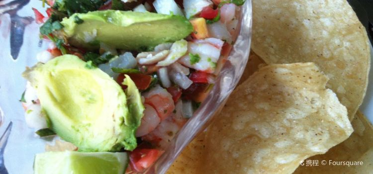 Baby Salsa Mexican Restaurant1