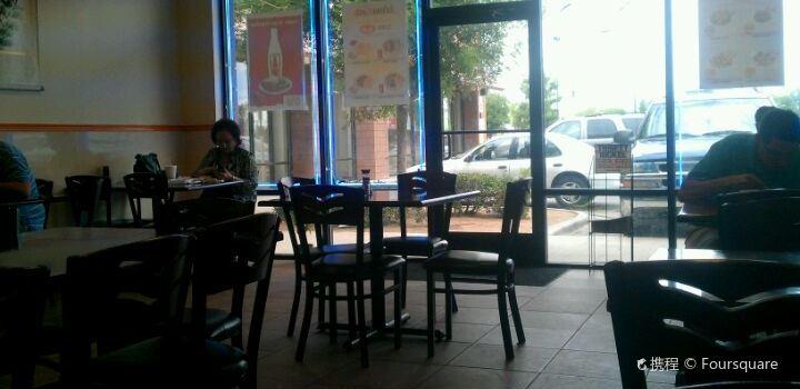 Lucky Chen Chinese Restaurant1