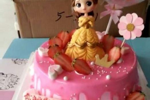 馬德利蛋糕3