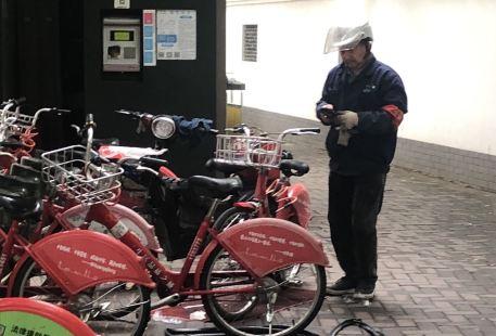 公共單車租賃
