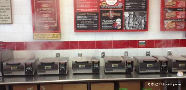Firehouse Subs2