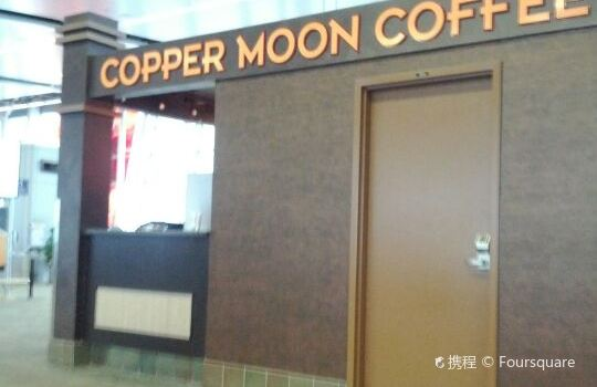 Copper Moon World Cafe3