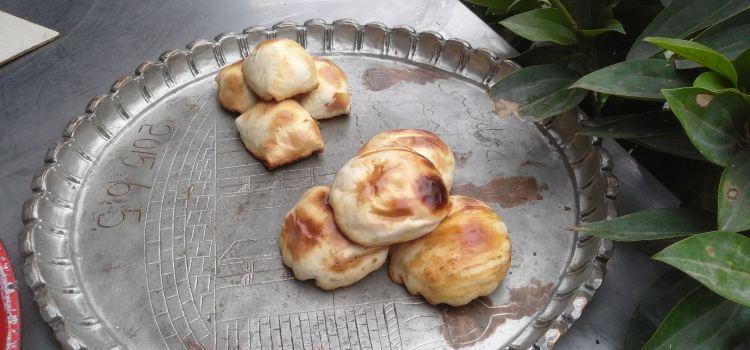 喀德米阿塔米拉斯烤包店1