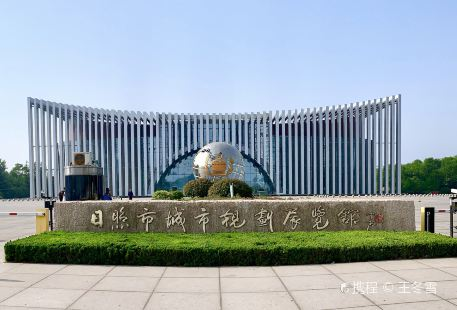 Rizhao Urban Planning Exhibition Hall