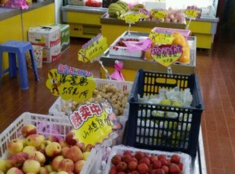 百合水果商城3