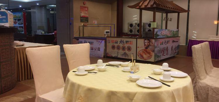 東湖國際大酒店疊石酒樓1