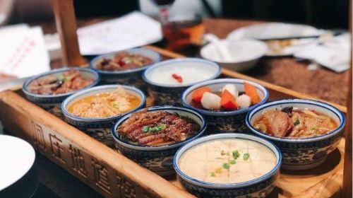 阿莊地道豫菜(航海路店)
