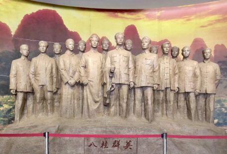 Workers committee