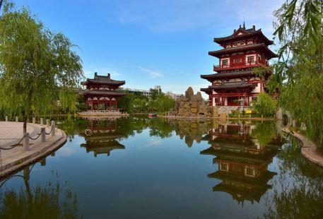 Shuijing Park