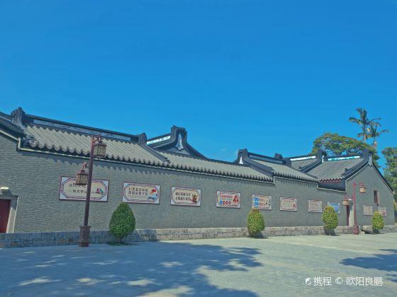 Dahao Ancient City