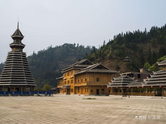 Xiaohuang Dong village
