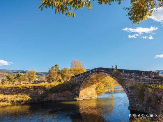 Yujin Bridge