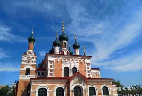 Holy Iveron Icon Orthodox Church