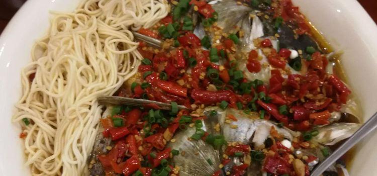 烤魚大王1